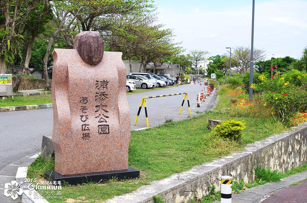 2015-0407-浦添大公園-01.jpg