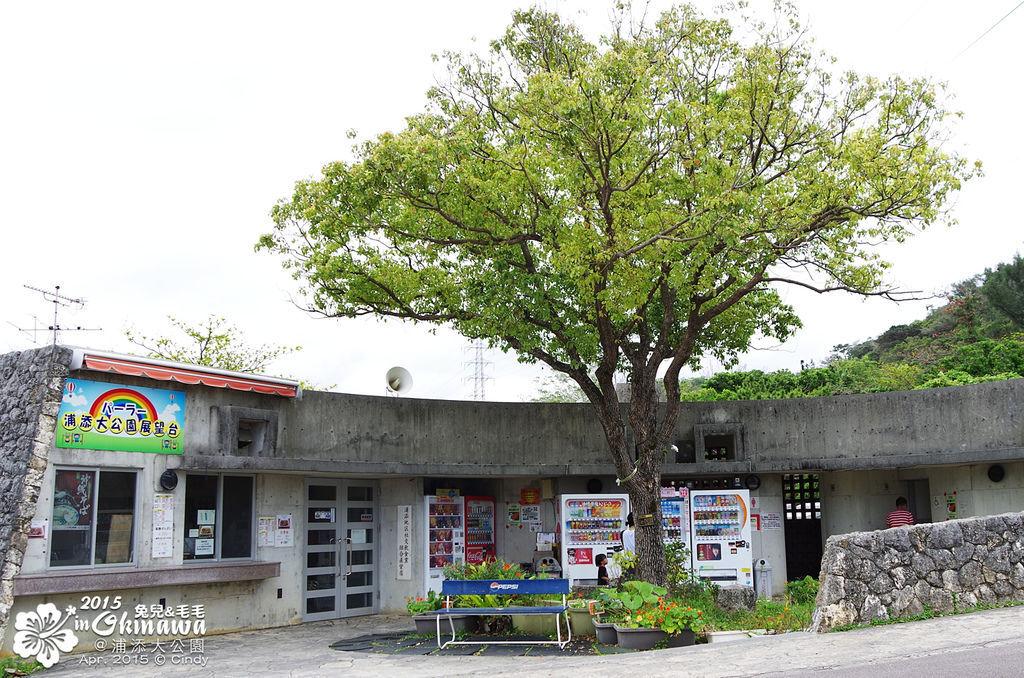 2015-0407-浦添大公園-02.jpg
