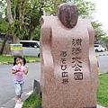 2015-0407-浦添大公園-33.jpg