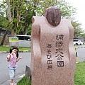 2015-0407-浦添大公園-34.jpg