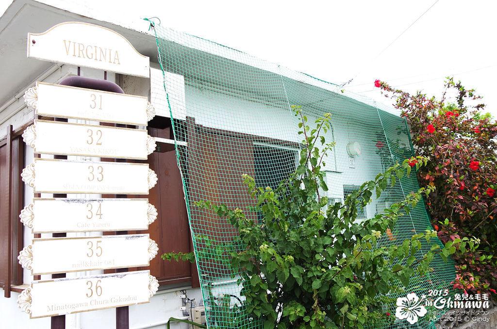 2015-0407-港川外人住宅-06.jpg