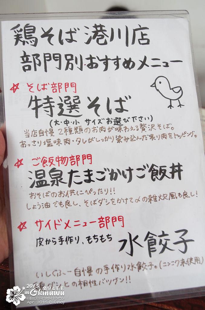 2015-0407-港川外人住宅-07.jpg