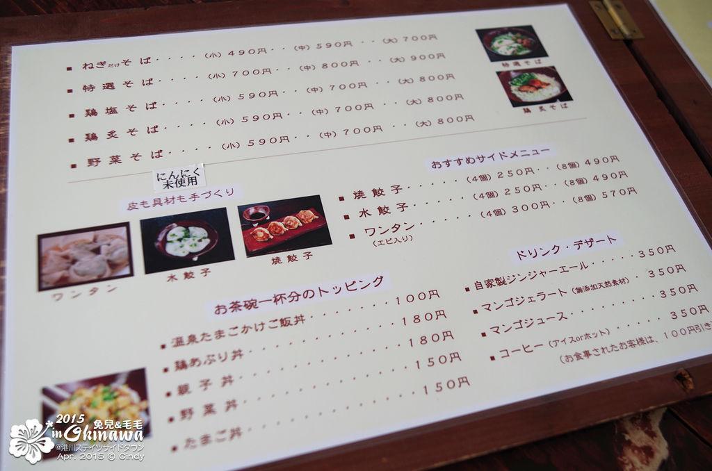2015-0407-港川外人住宅-08.jpg