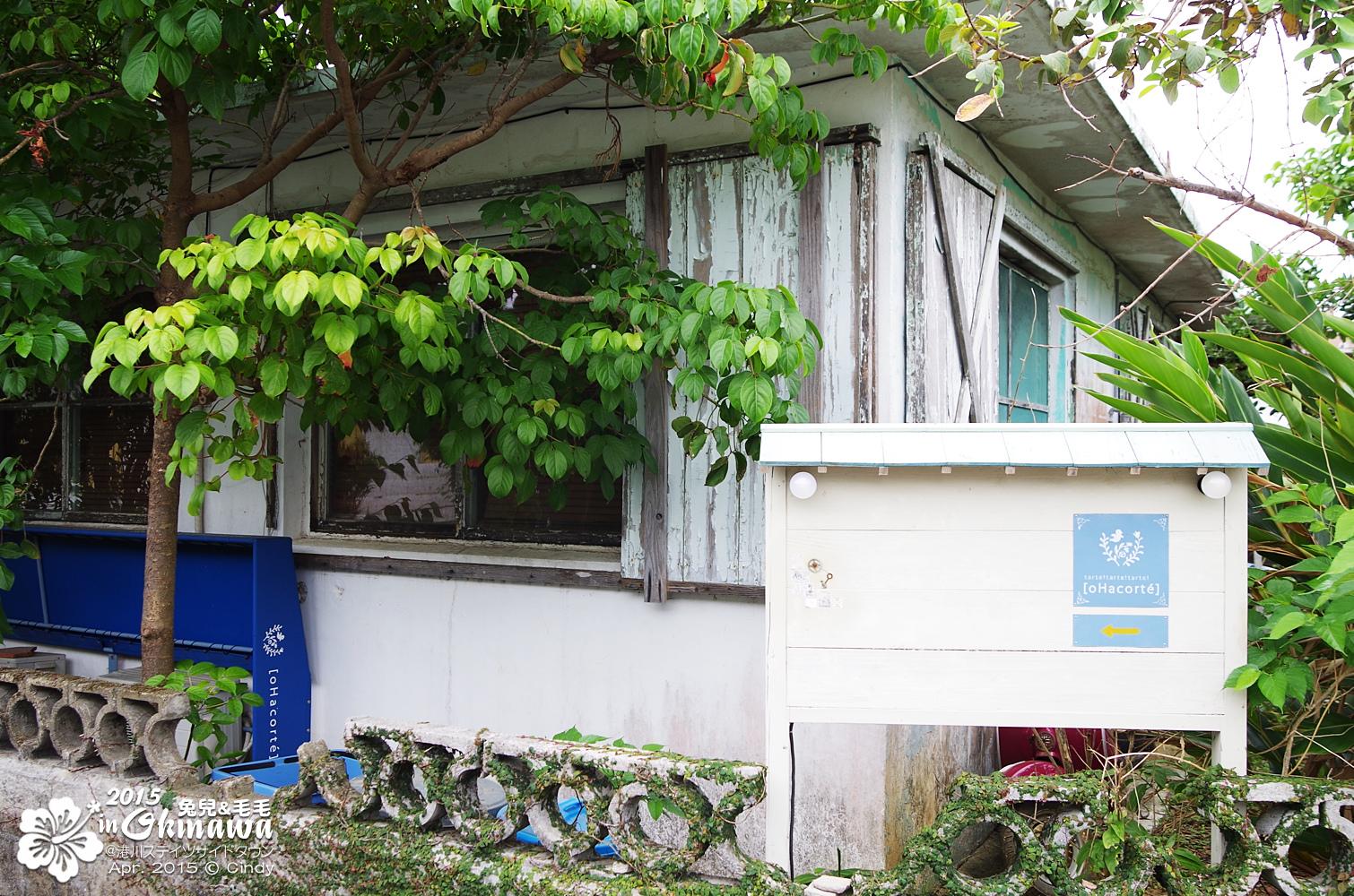 2015-0407-港川外人住宅-19.jpg