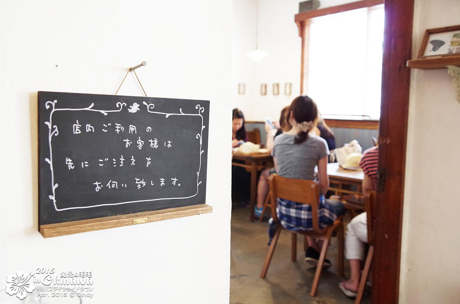 2015-0407-港川外人住宅-22.jpg