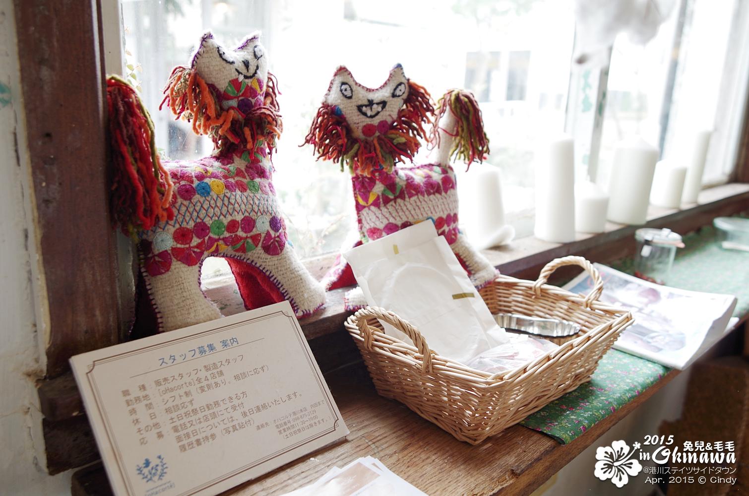 2015-0407-港川外人住宅-40.jpg