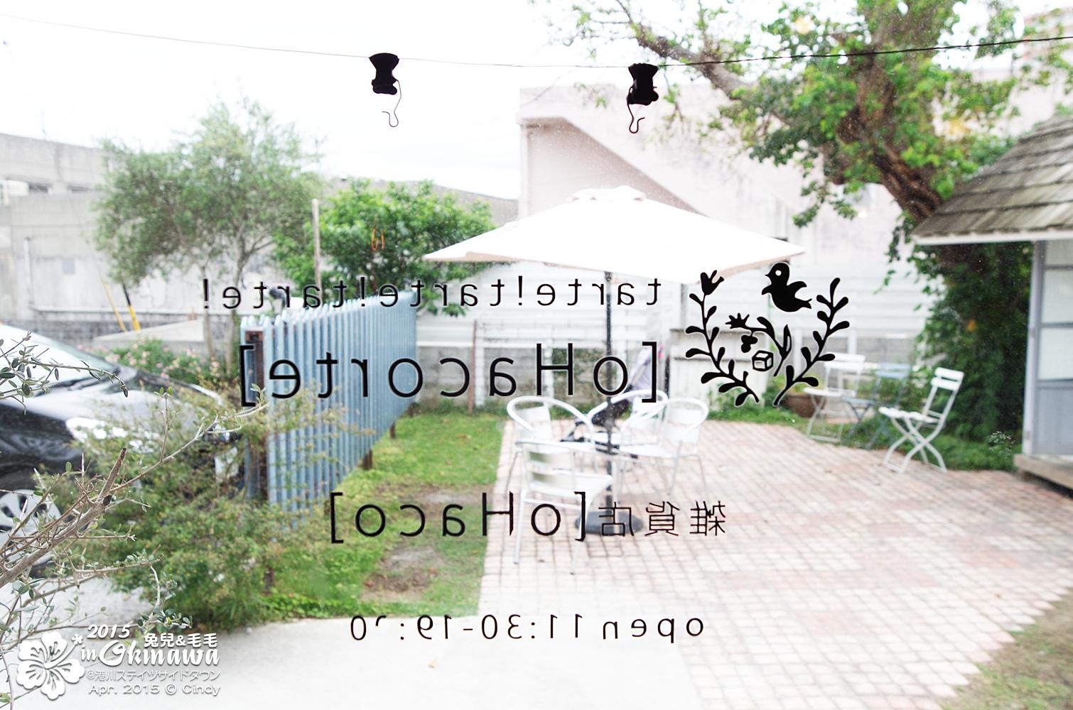 2015-0407-港川外人住宅-41.jpg