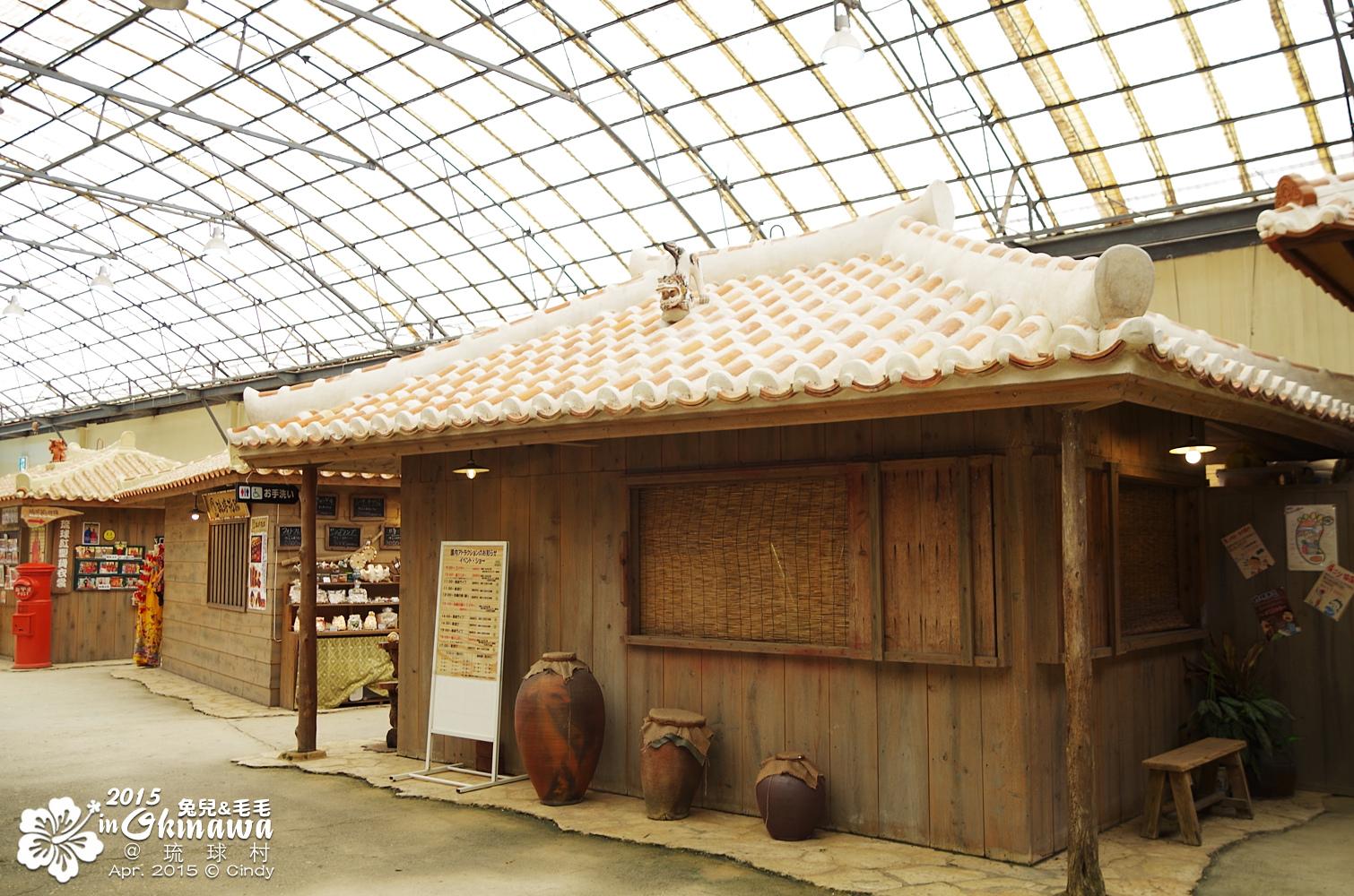 2015-0407-琉球村-04.jpg