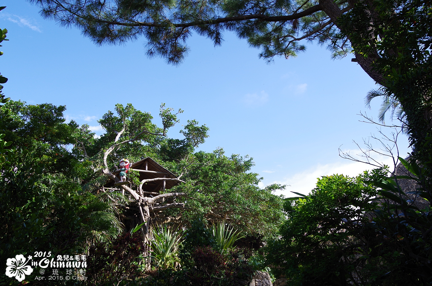 2015-0407-琉球村-16.jpg