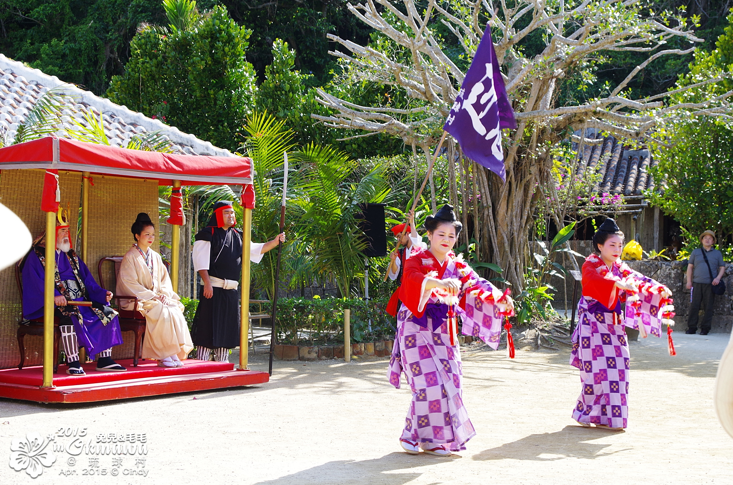 2015-0407-琉球村-24.jpg