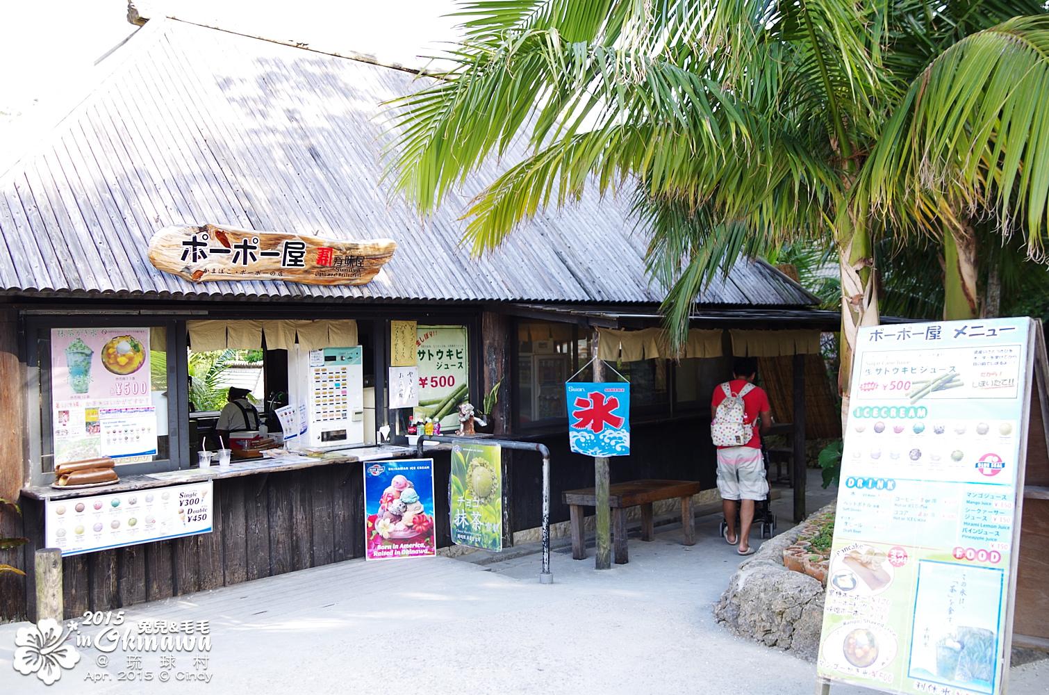 2015-0407-琉球村-30.jpg