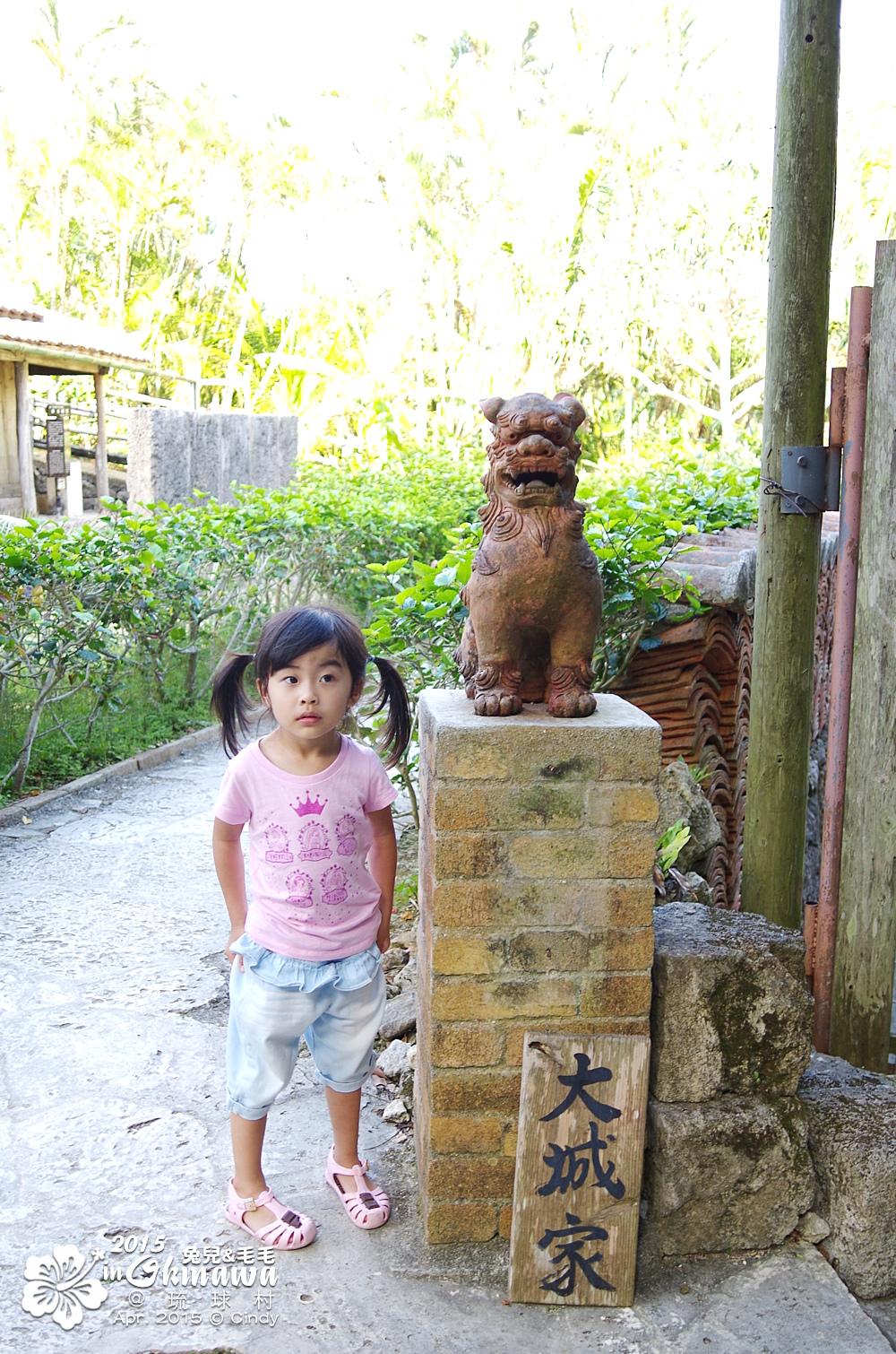 2015-0407-琉球村-40.jpg
