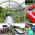 2015-0407-浦添大公園-11_Fotor_Collage