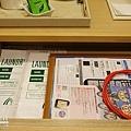 2015-0403-西鉄リゾートイン那覇-06.jpg