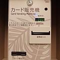 2015-0403-西鉄リゾートイン那覇-22.jpg