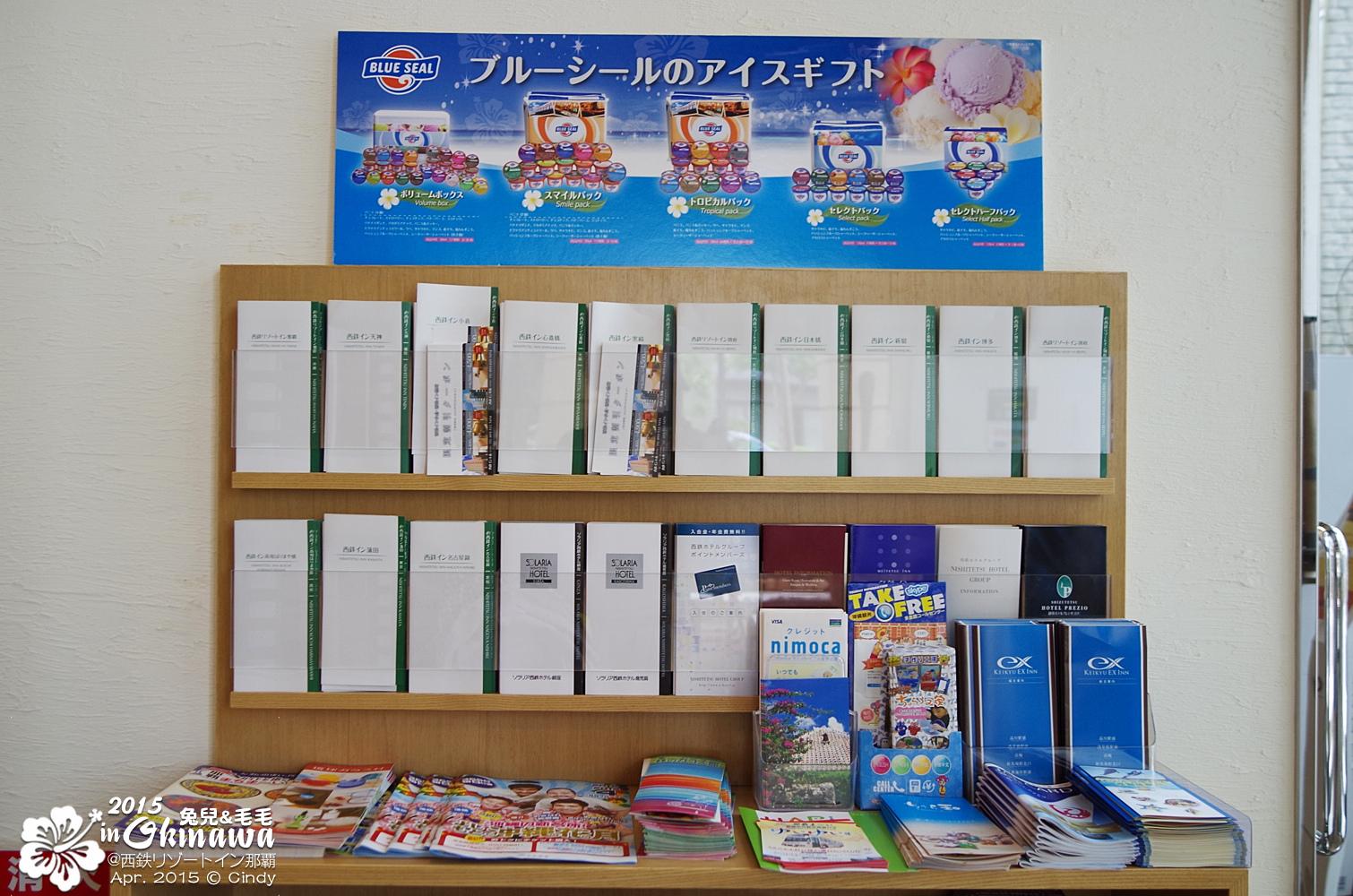 2015-0403-西鉄リゾートイン那覇-25.jpg