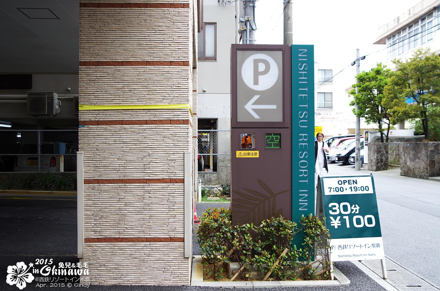 2015-0403-西鉄リゾートイン那覇-30.jpg
