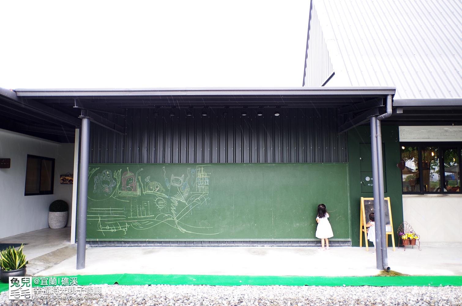 2015-0606-幸福時光-26.jpg