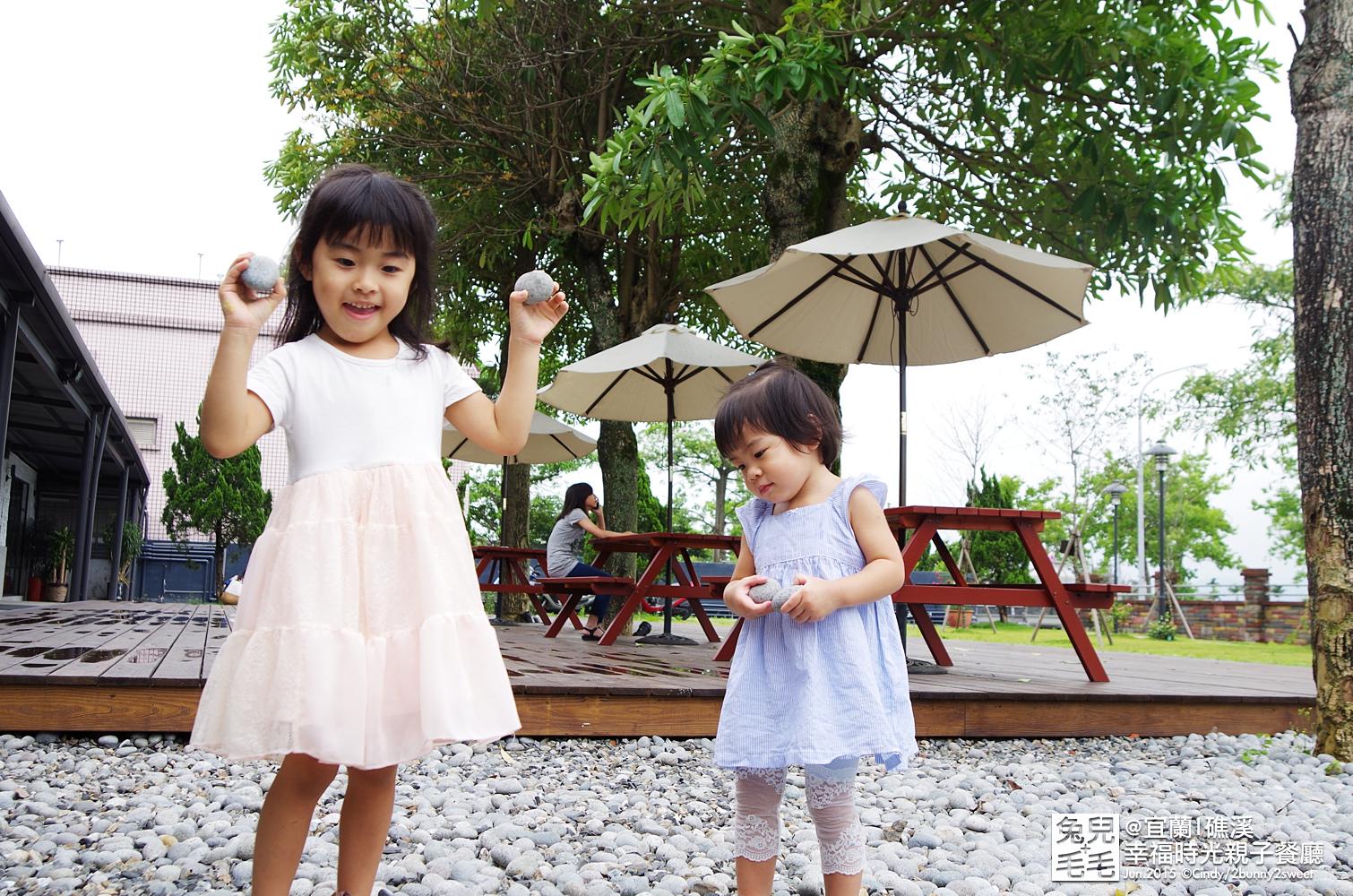 2015-0606-幸福時光-65.jpg