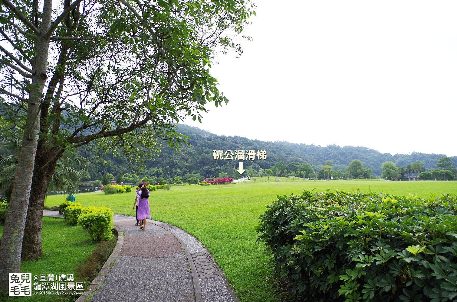 2015-0606-龍潭湖風景區-01.jpg