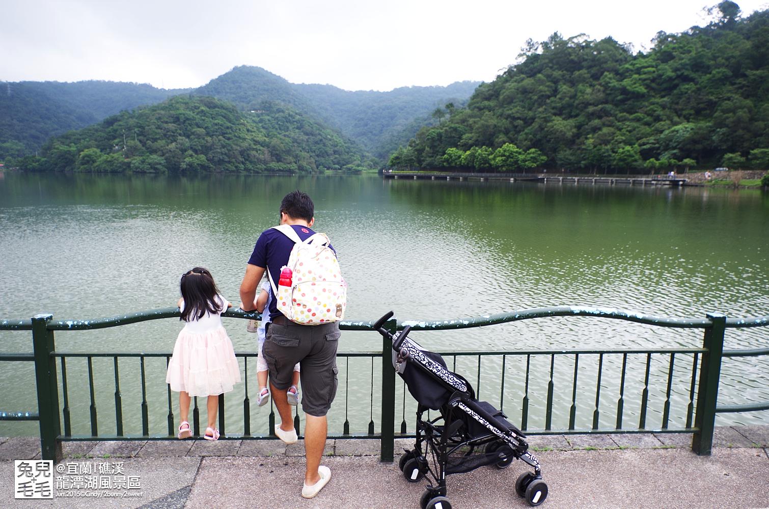 2015-0606-龍潭湖風景區-02.jpg
