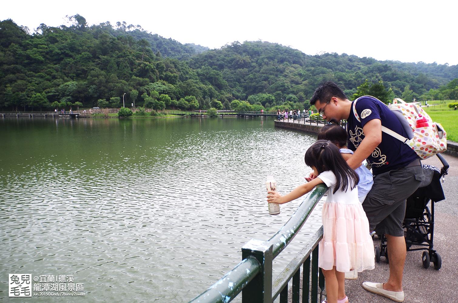 2015-0606-龍潭湖風景區-03.jpg
