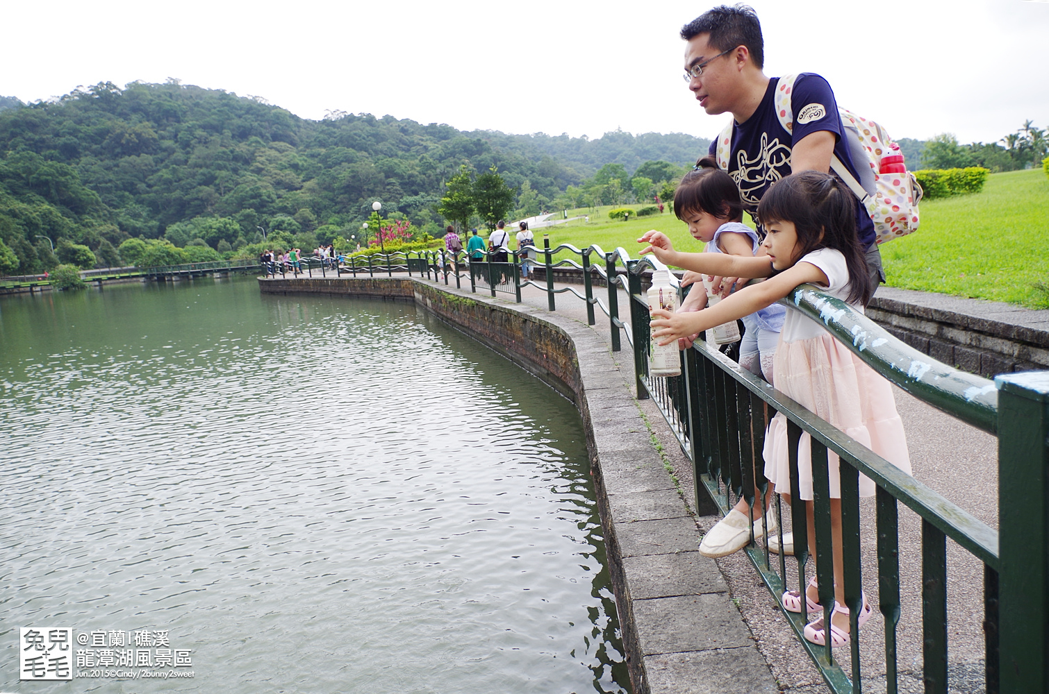 2015-0606-龍潭湖風景區-05.jpg