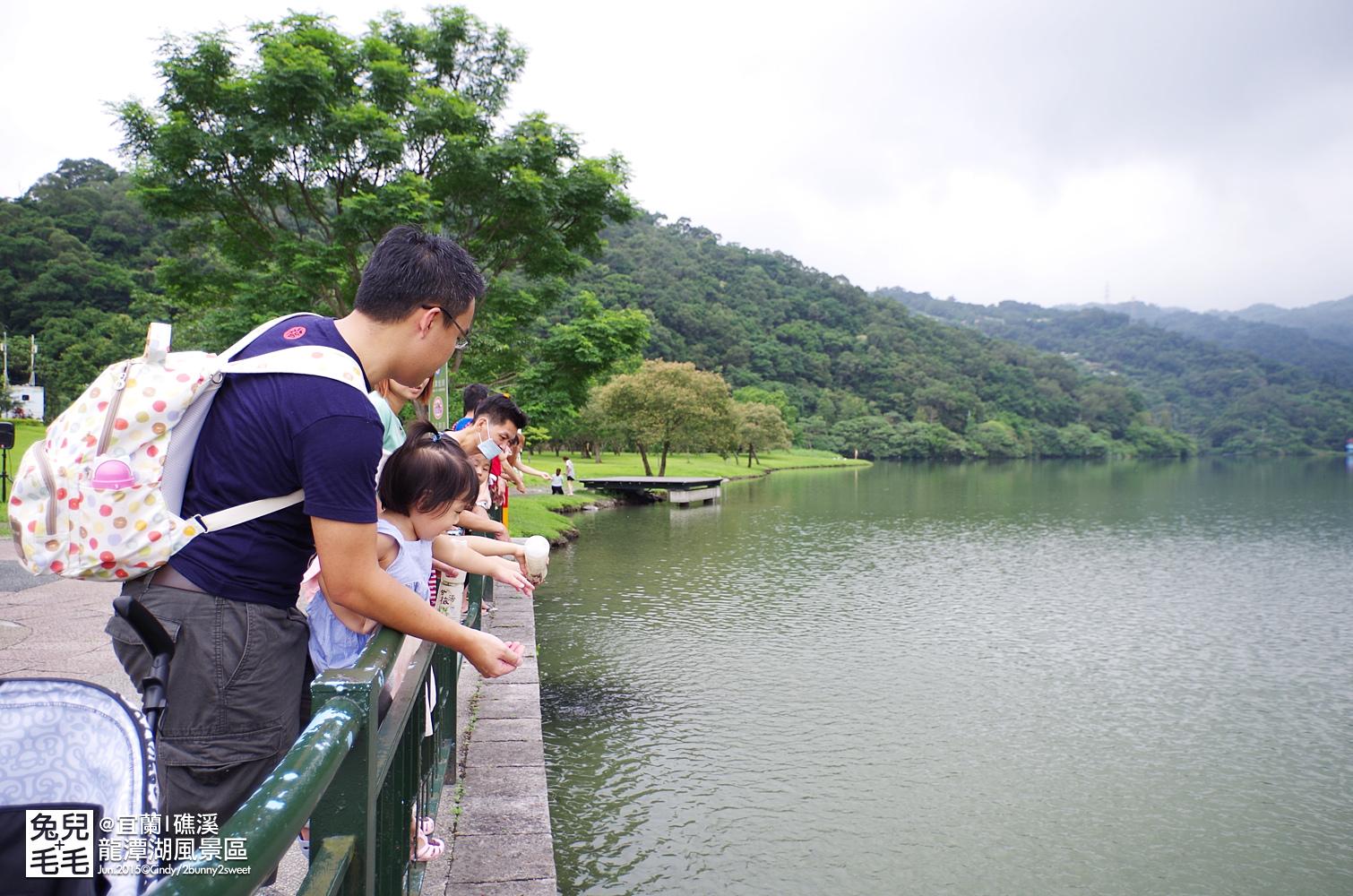 2015-0606-龍潭湖風景區-06.jpg