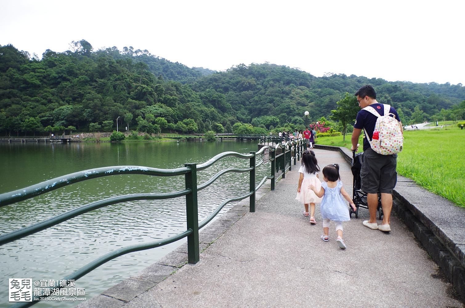 2015-0606-龍潭湖風景區-07.jpg