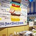ザ・ビーチタワー沖縄-32.jpg