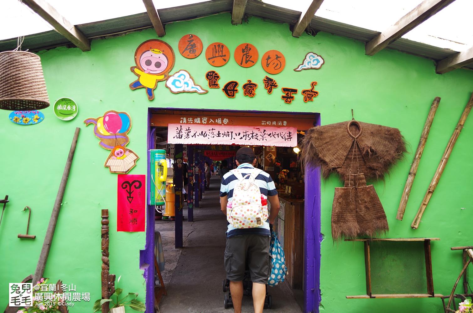 2015-0607-廣興農場-07.jpg
