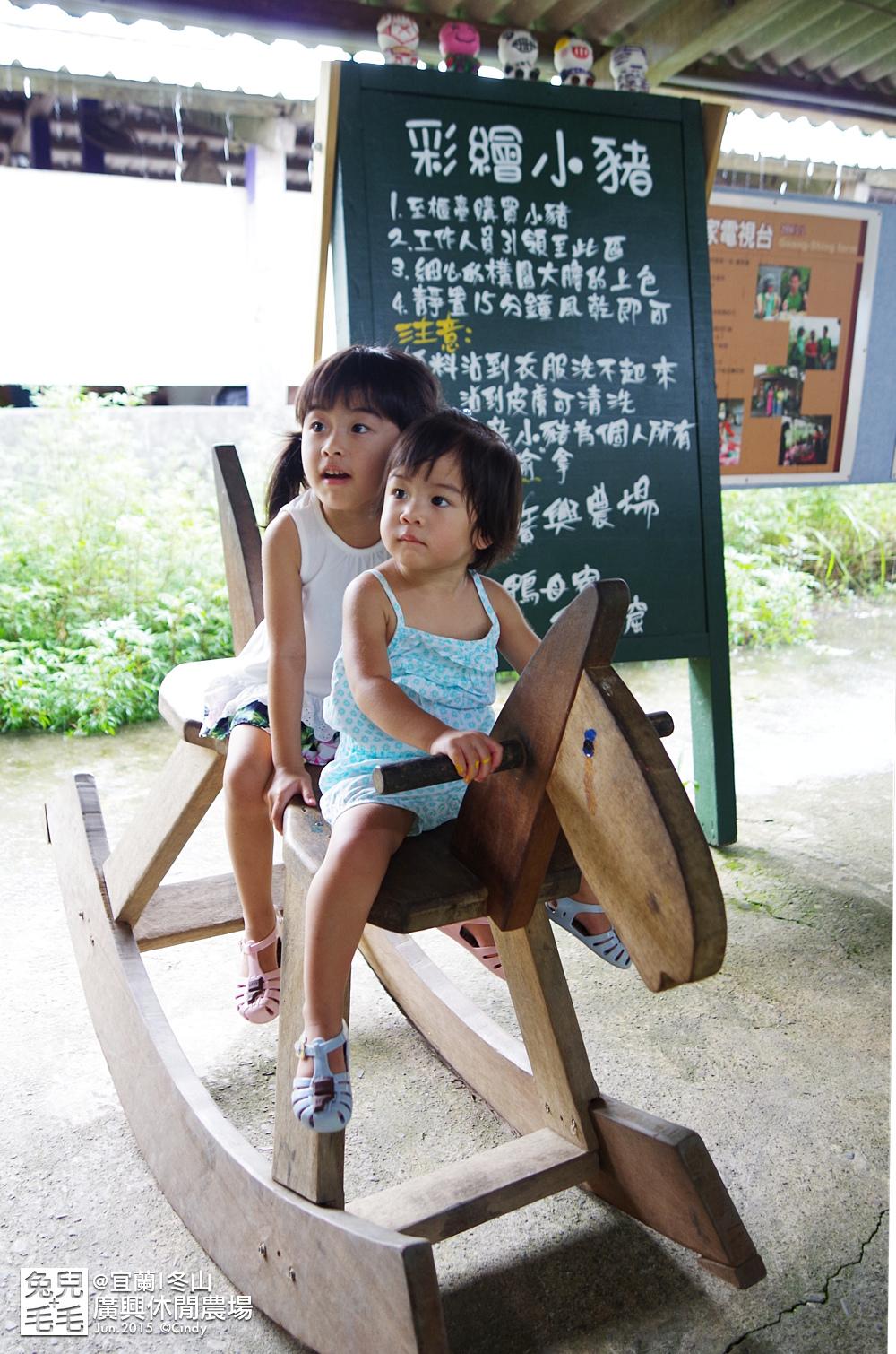 2015-0607-廣興農場-32.jpg