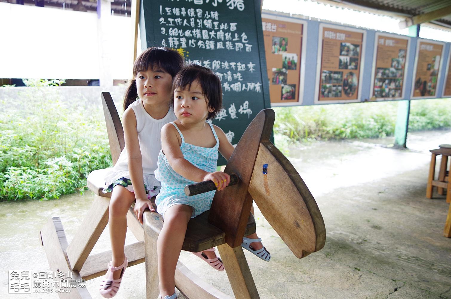 2015-0607-廣興農場-34.jpg