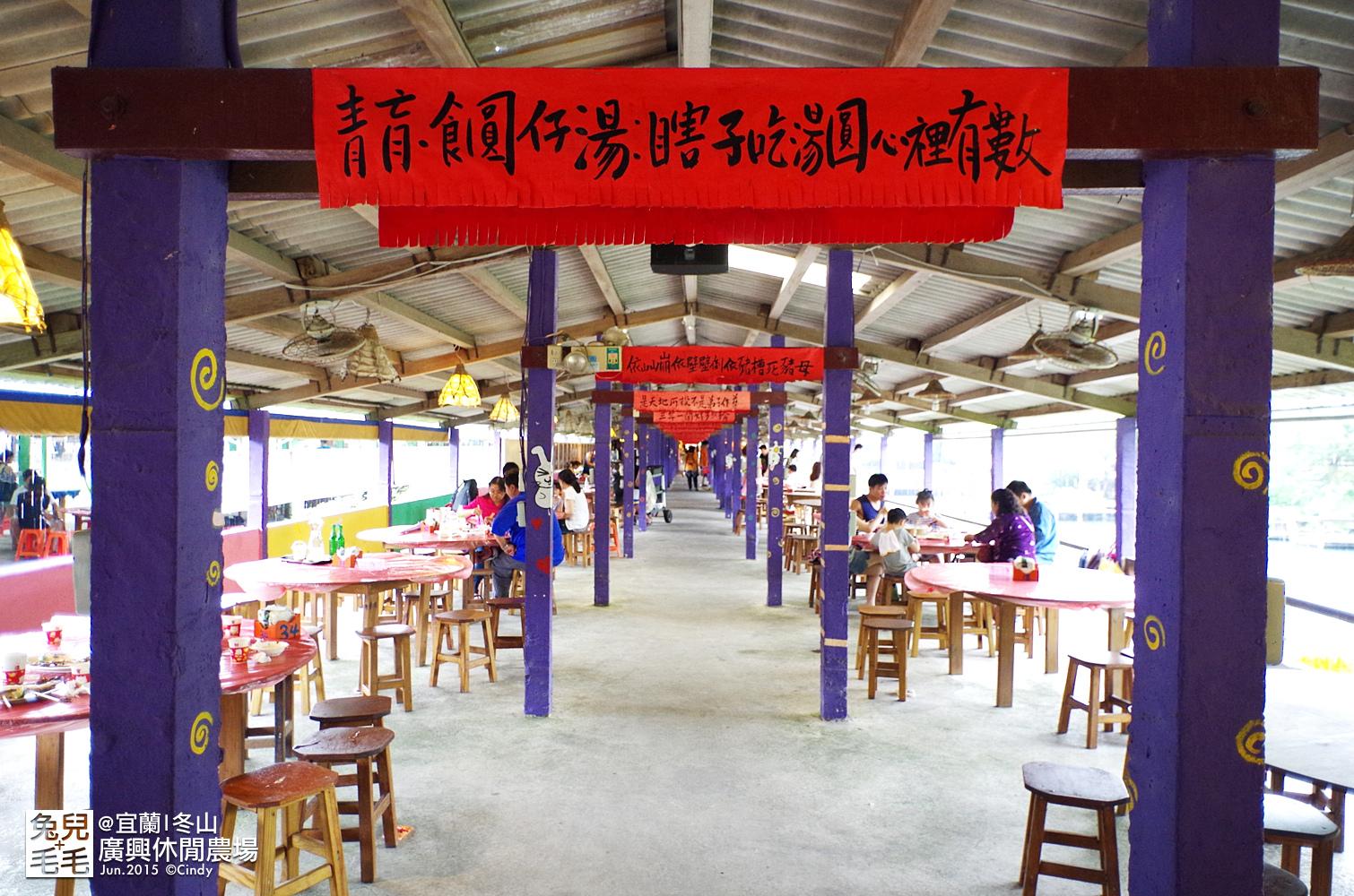 2015-0607-廣興農場-44.jpg
