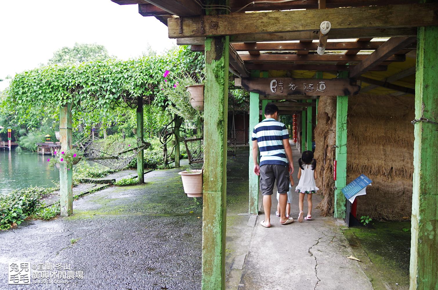 2015-0607-廣興農場-53.jpg