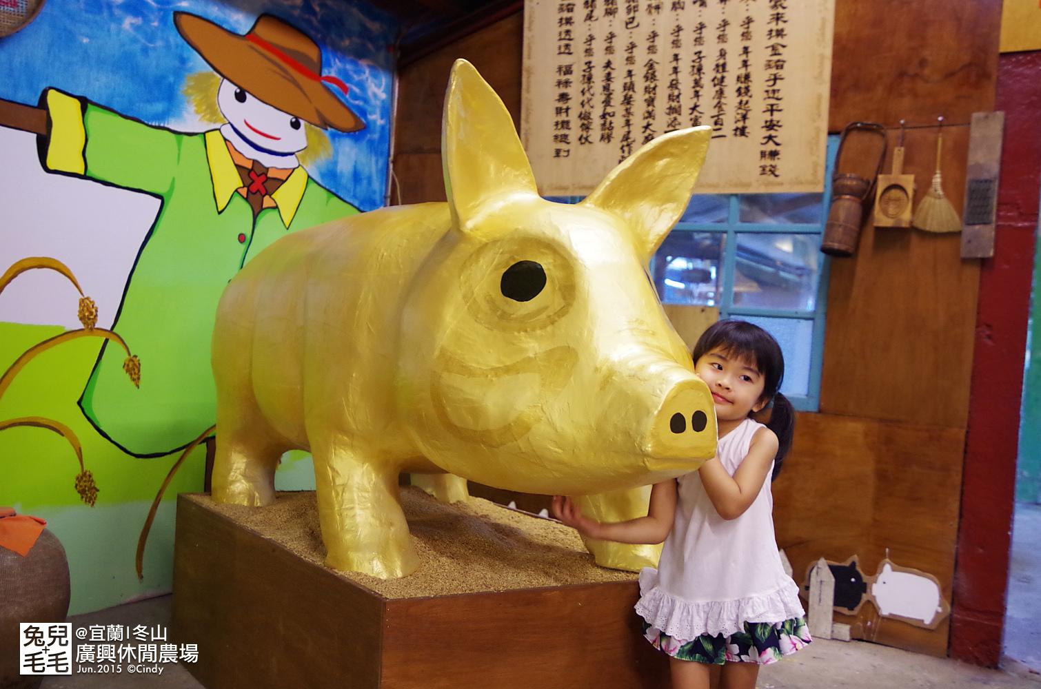2015-0607-廣興農場-57.jpg