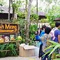 0218-Singapore Zoo-40.jpg