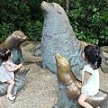 0218-Singapore Zoo-50.jpg