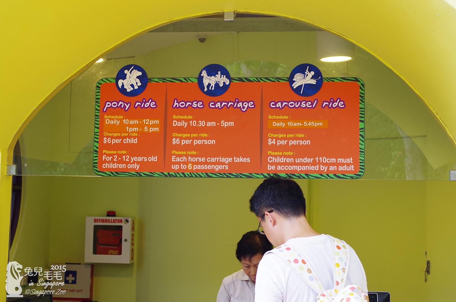 0218-Singapore Zoo-61.jpg