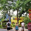 0218-Singapore Zoo-62.jpg