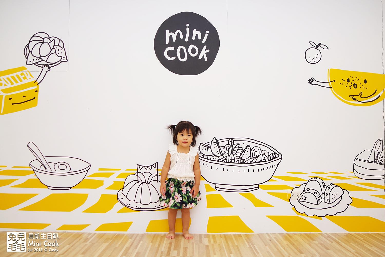 Mini Cook-34.jpg