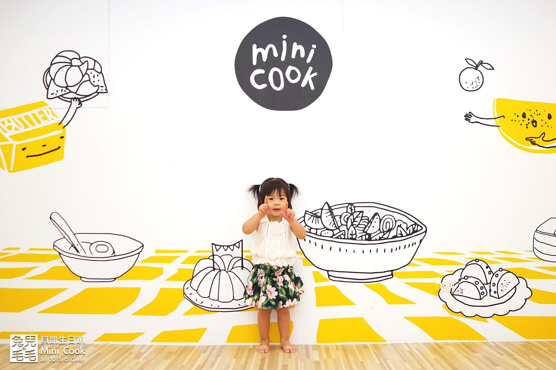 Mini Cook-35.jpg