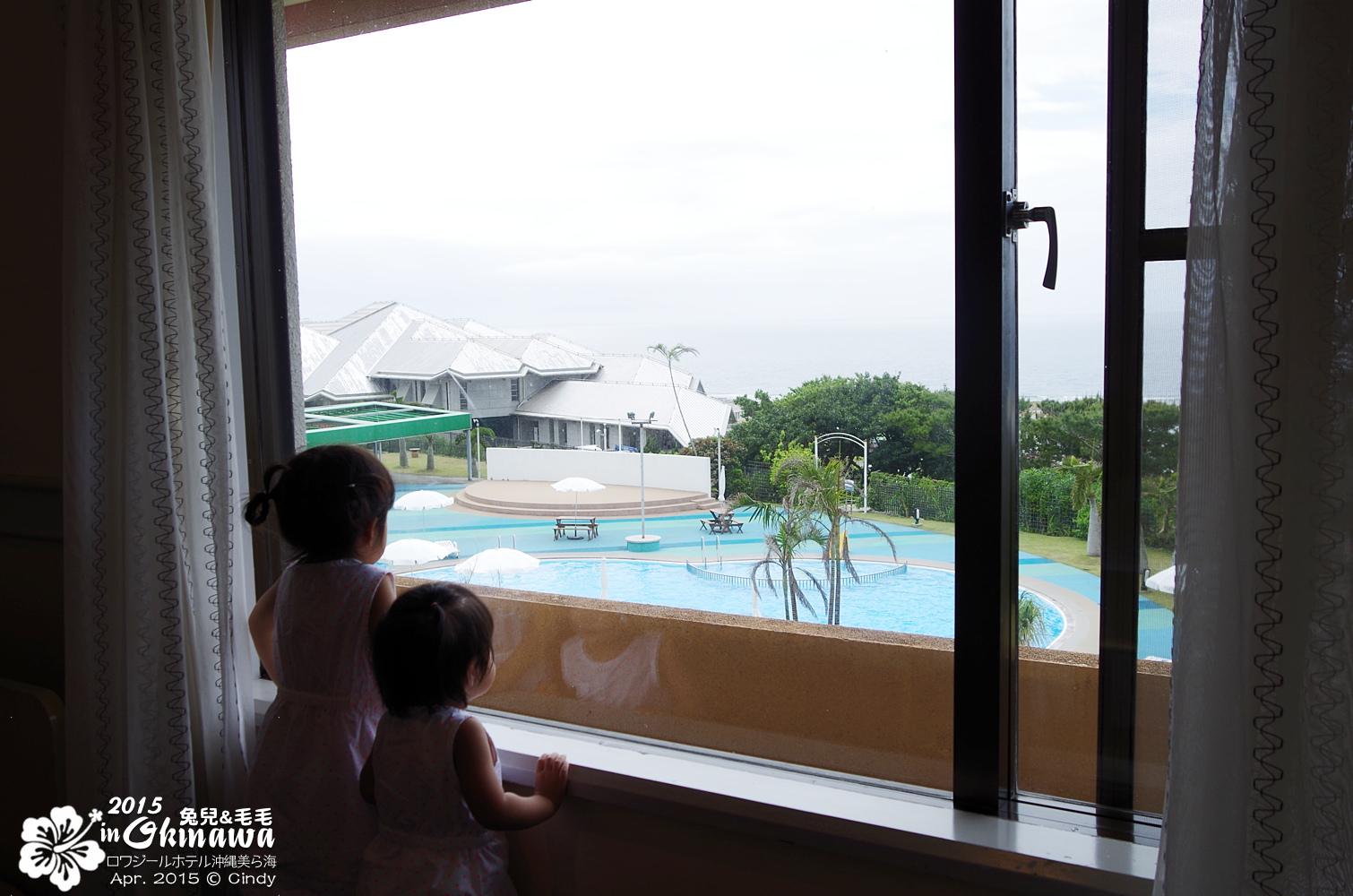 2015-0405-ロワジールホテル沖縄美ら海-04.jpg