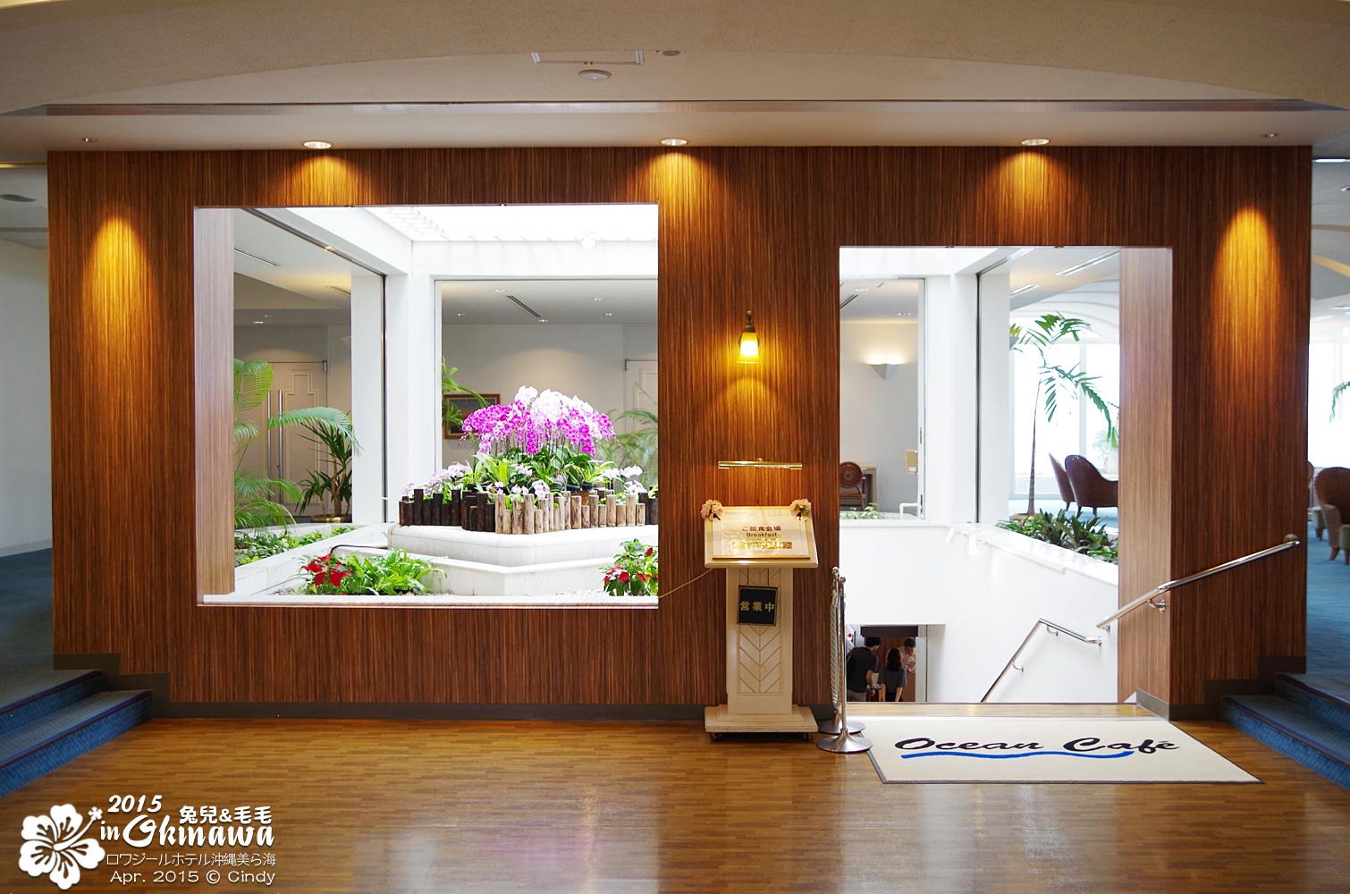 2015-0405-ロワジールホテル沖縄美ら海-14.jpg