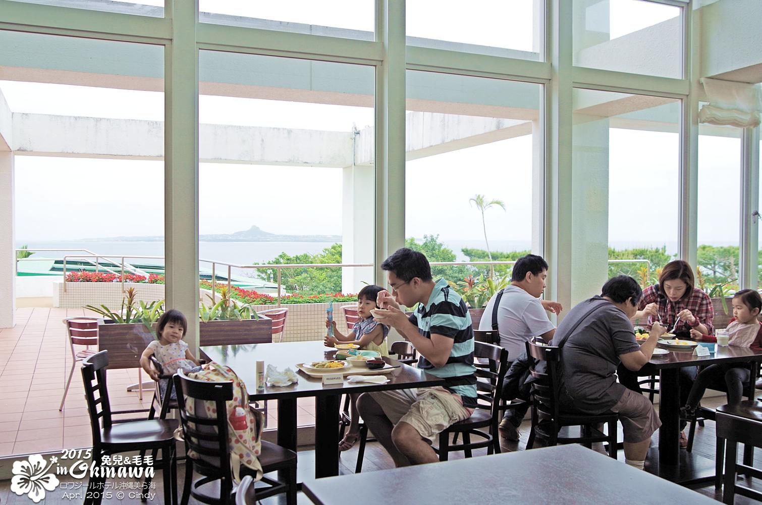 2015-0405-ロワジールホテル沖縄美ら海-24.jpg