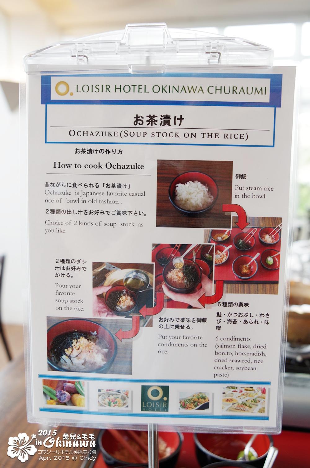 2015-0405-ロワジールホテル沖縄美ら海-32.jpg