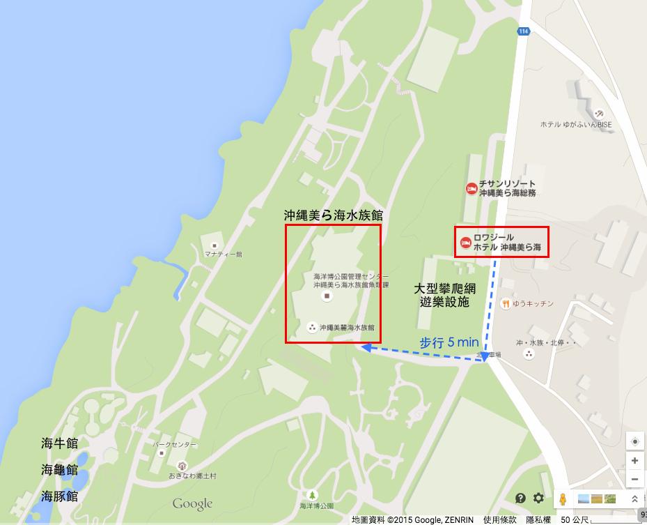 Loisir Hotel Okinawa Churaumi