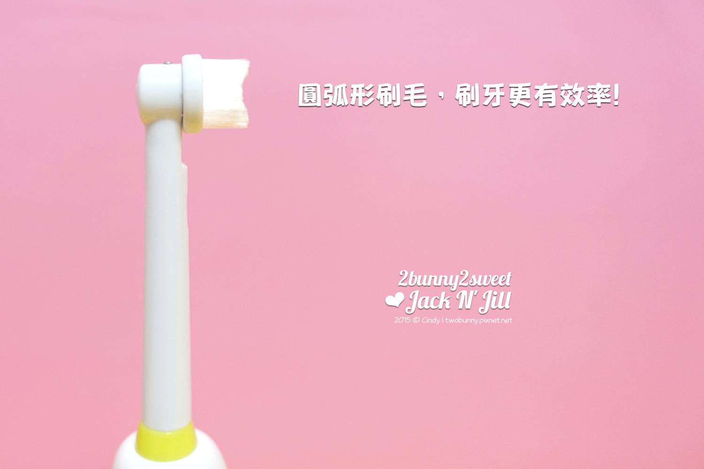 Jack n Jill-18.jpg