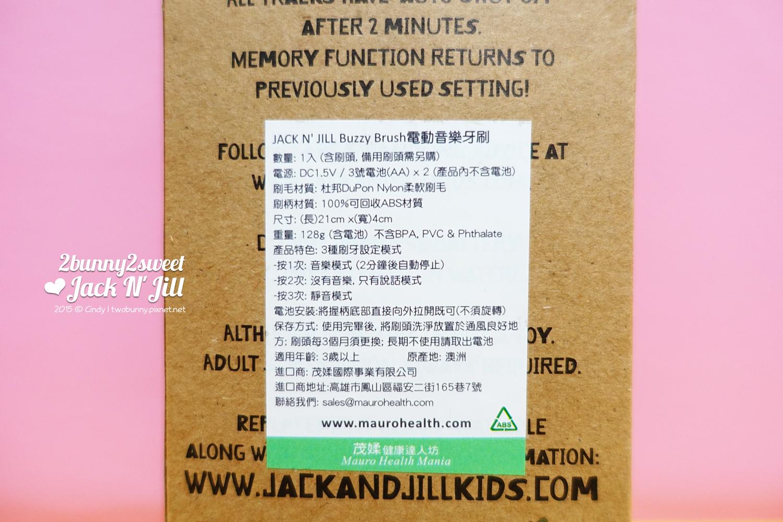 Jack n Jill-22.jpg