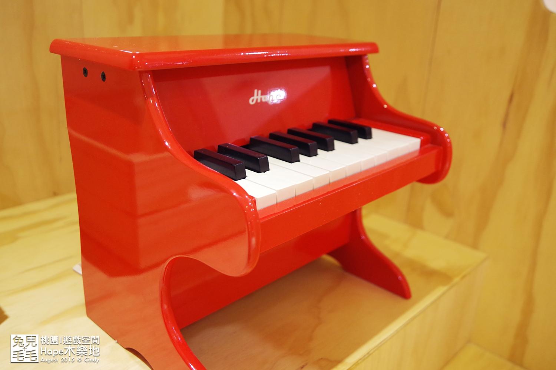 木樂地-45.jpg